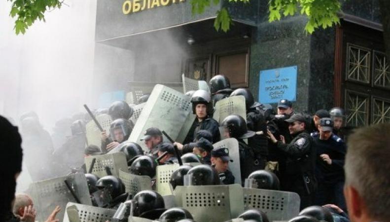 ситуация в Украине