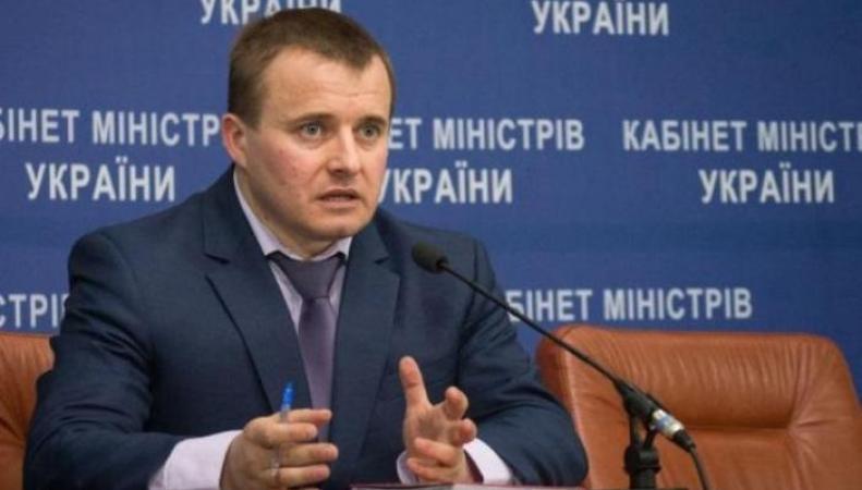 Украину не устроила скидка России на газ