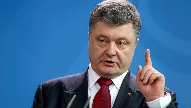 Порошенко «раскрыл» истинные намерения России в Донбассе