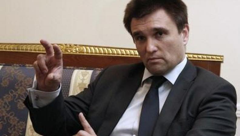 МИД Украины угрожает РФ лишением права вето в ООН