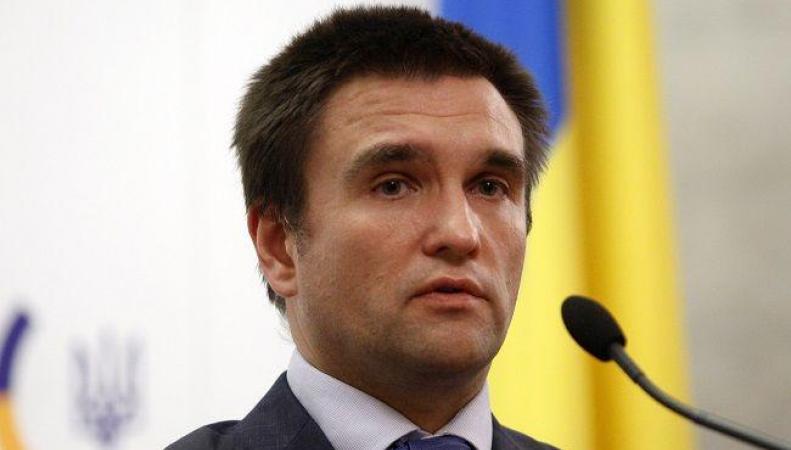 МИД Украины выразил гневный протест России
