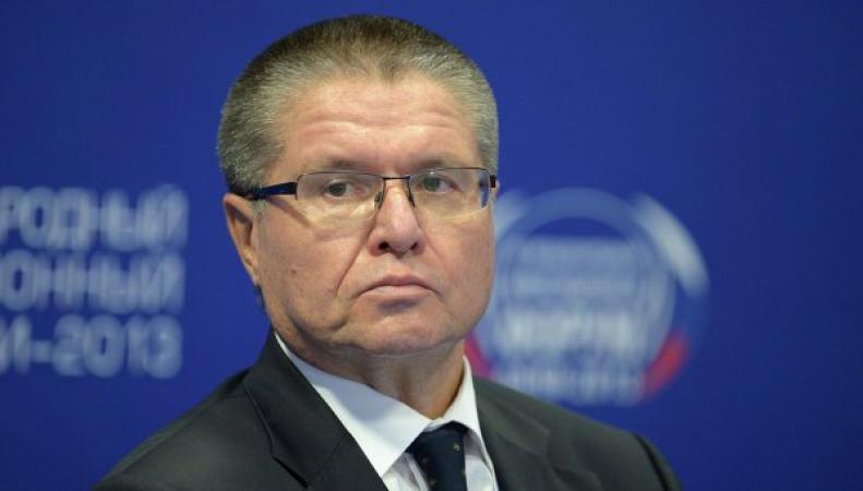 В Минэкономразвития России рассказали о будущем курса рубля