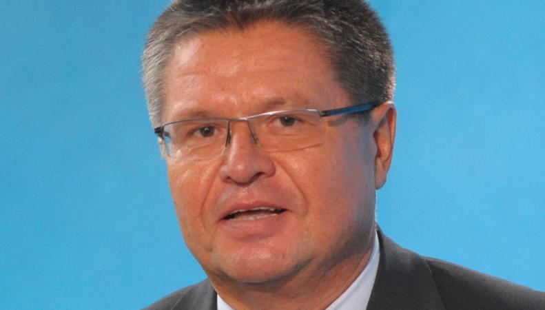 Бюджет РФ может быть профицитным, несмотря на низкие цены на нефть, http://pics.top.rbc.ru/