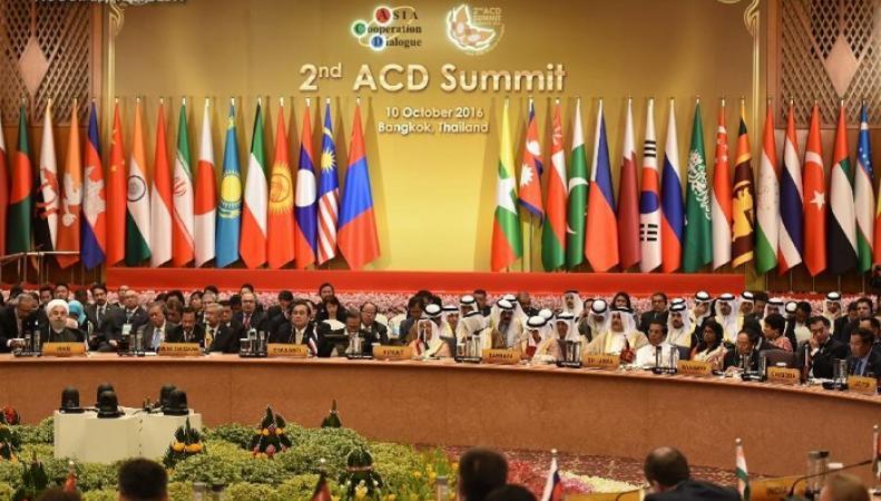 Саммит ДСА