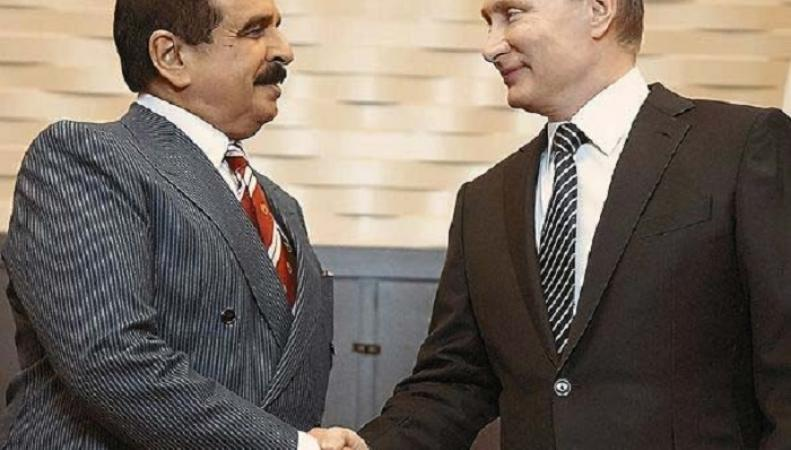 Россия и Бахрейн