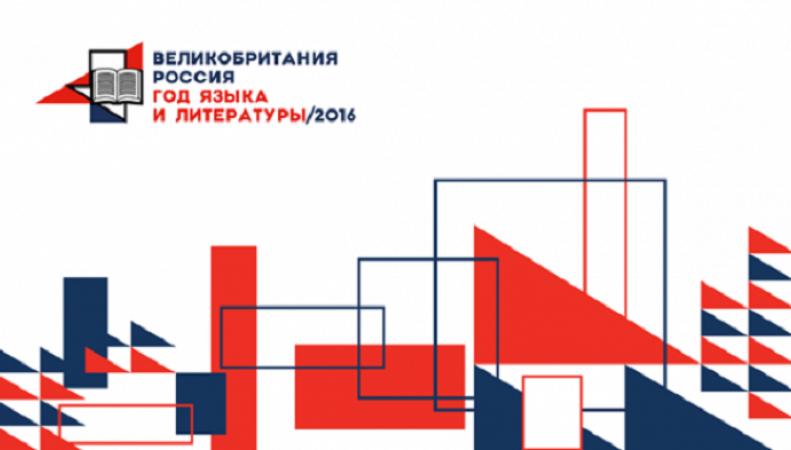 Британский совет организует путешествие русских и английских живописцев имузыкантов поТранссибу