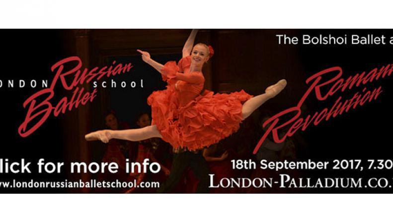 Romantic Revolution: солисты Большого театра выступят со студентами Лондонской школы балета