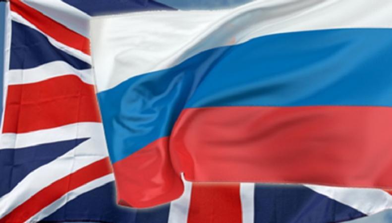 Россия-Великобритания