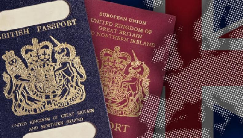 Синий паспорт