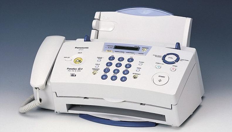 Факс-фри: Министерство здравоохранения запретило NHS покупать факсовые аппараты