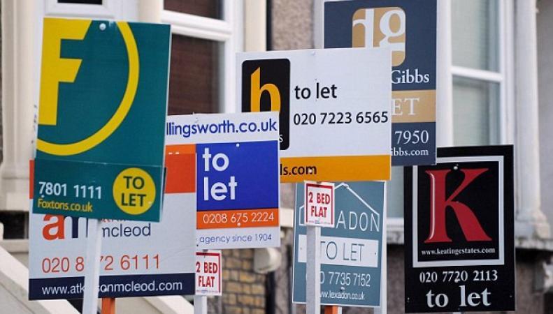 объявления о продаже жилья