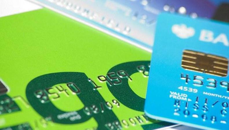 Кредитная карта с секретом