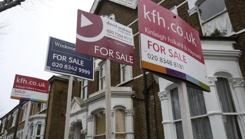 купить жилье в Лондоне