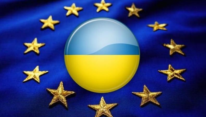 Украина хочет провести «Евровидение» на средства ЕС