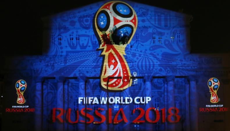 ФИФА ЧМ 2018