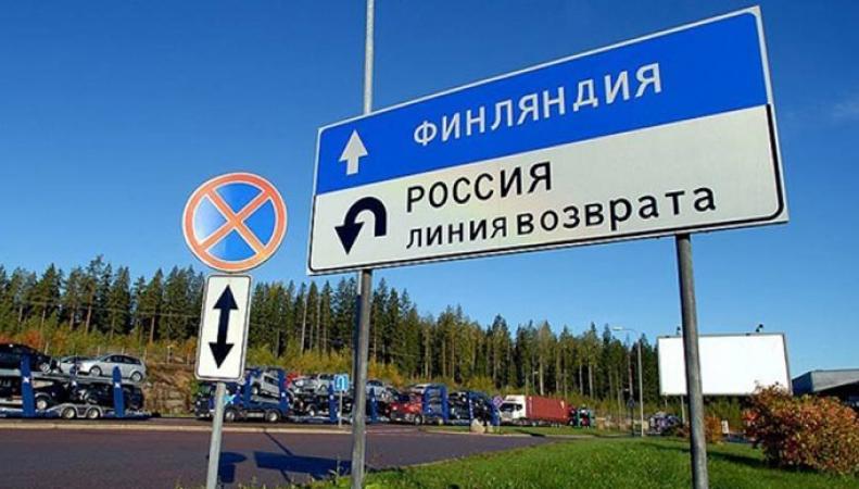Британцы незаконно пересекли российско-финскую границу, чтобы выпить пива