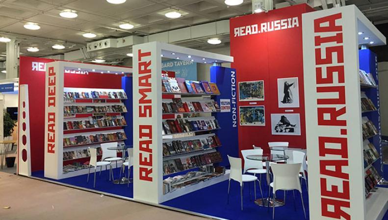 Встолице Англии  стартует Международная книжная ярмарка