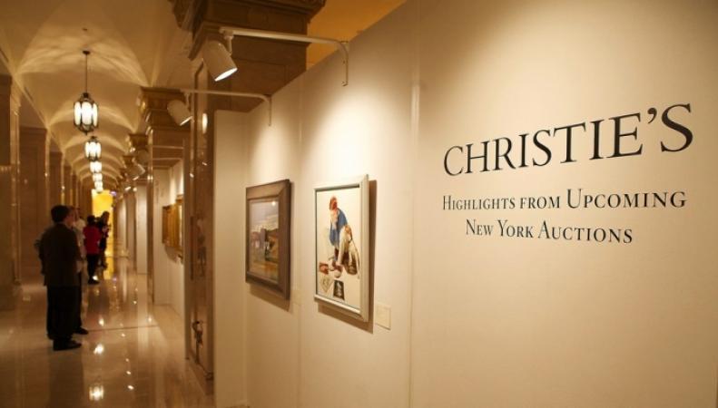 Аукционный дом Christie's