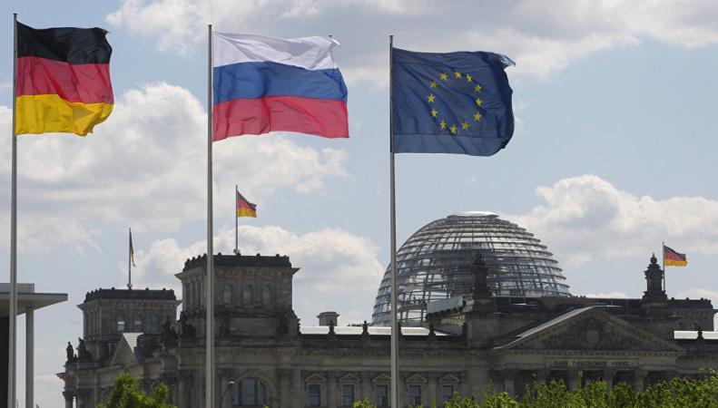 Россия-Германия-ЕС