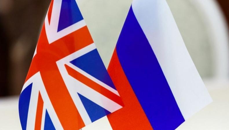 Россия - Великобритания