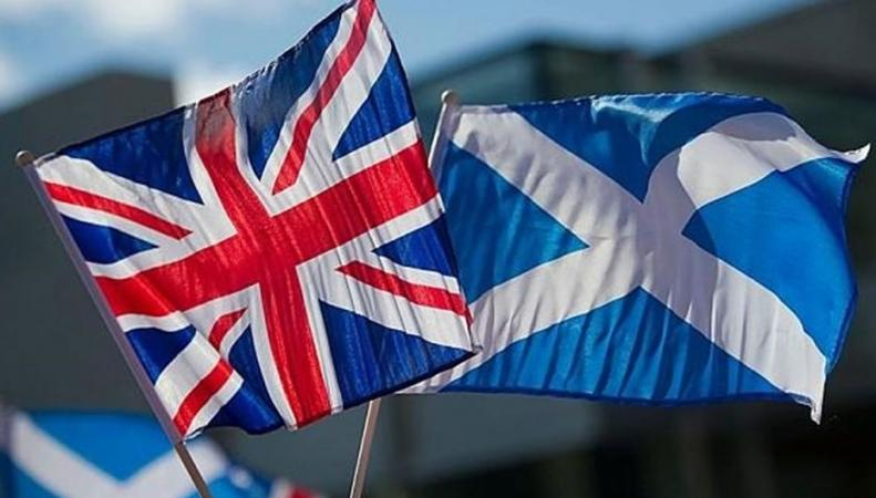 Британия Шотландия