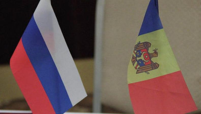 Россия Молдавия