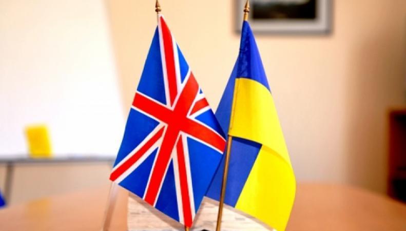 Британия Украина