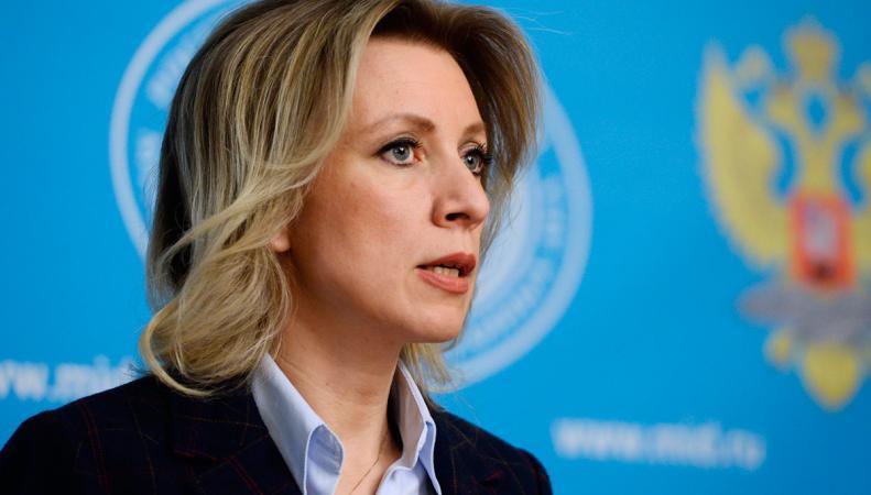Захарова высмеяла реакцию Украины