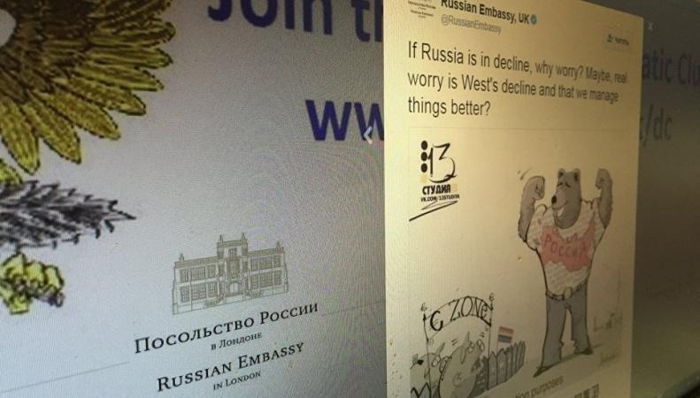 Посольство России раскритиковало Times