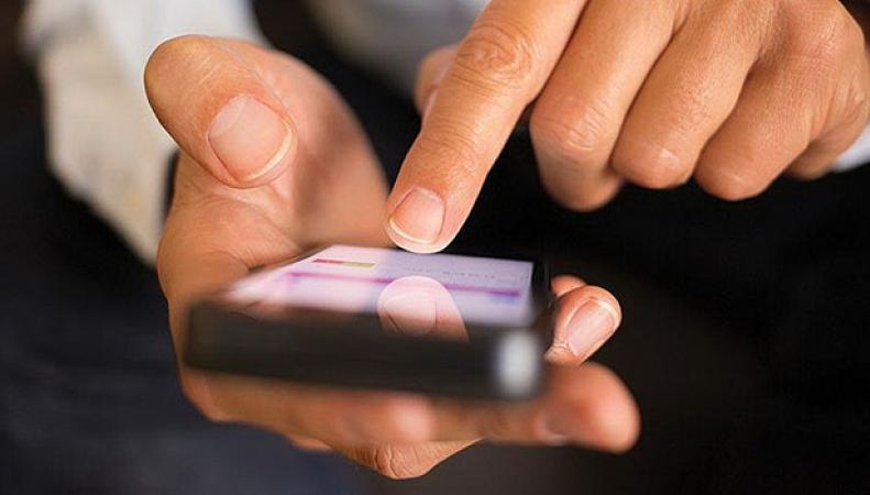 Диагноз пациента определит смартфон