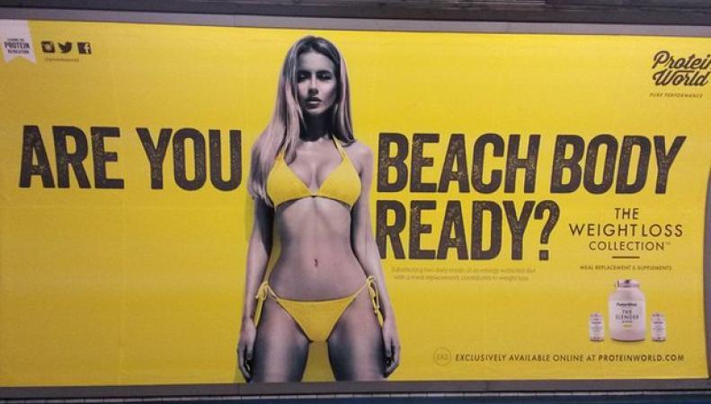 Садик Хан запретит навязывание нездоровых стандартов красоты в рекламе в метро фото:theguardian