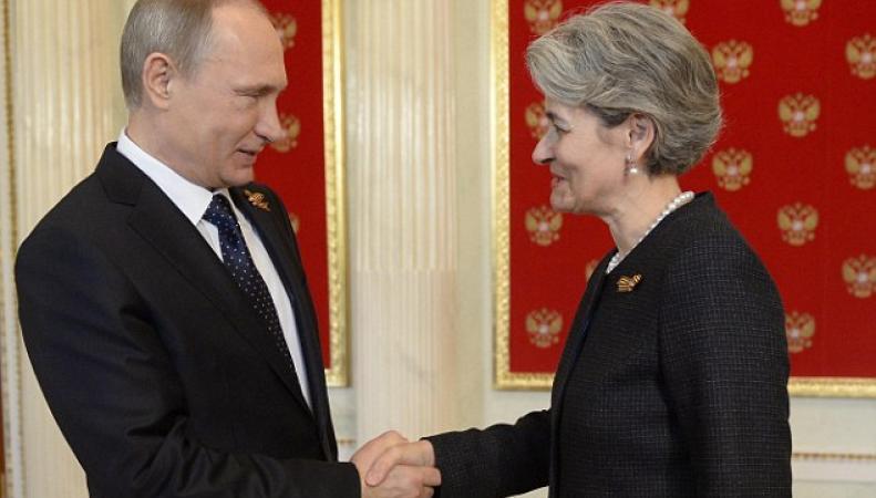Владимир Путин и Ирина Бокова
