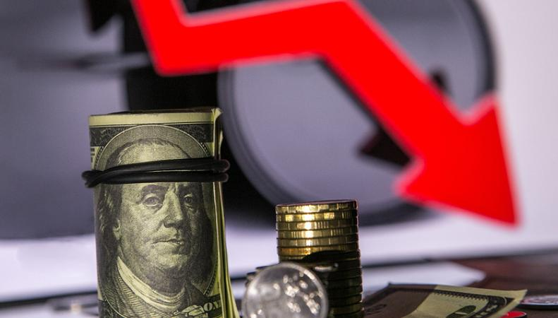 Россия сократила инвестиции в гособлигации США
