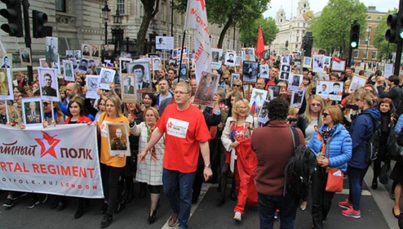 «Бессмертный полк-2017» в Лондоне: более трех тысяч участников