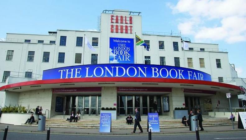 Лондонская книжная ярмарка будет проходить с 14 по 16 марта 2017 года