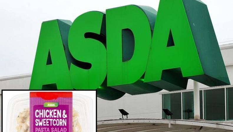 логотип Asda
