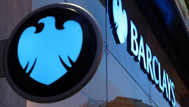 Barclays приостановит работу интернет-банка по выходным до января фото:mirror