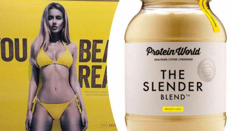 Скандальный британский продукт для похудения попал под санкции надзорного органа фото:express.co.uk