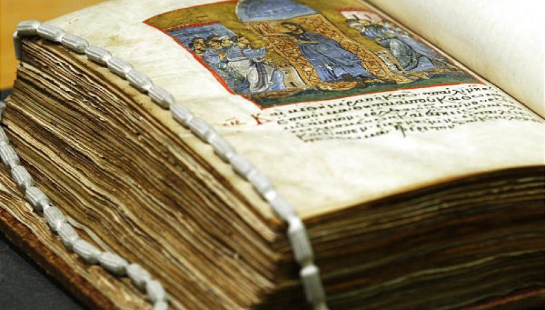 произведения Шекспира на выставке Британской библиотеки