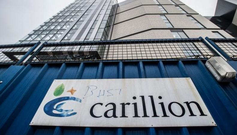 Крупнейший подрядчик британского правительства объявлен банкротом