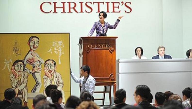 Аукцион Christie's