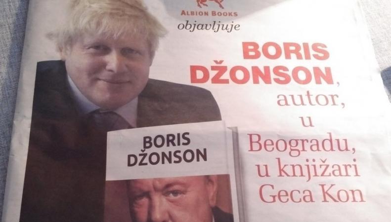 Борис Джонсон попал под депутатское расследование из-за «Фактора Черчилля» фото:twitter