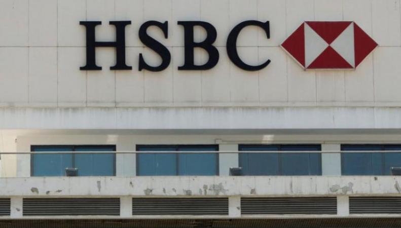 Банк HSBC закроет шестьдесят два отделения по всей Великобритании фото:reuters