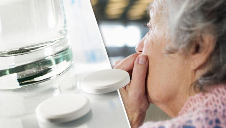 Потерю памяти при деменции остановит простое болеутоляющее лекарство, - британские ученые фото:express.co.uk