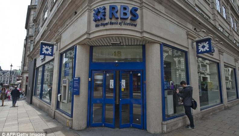 RBS изменит имя в надежде на улучшение репутации фото:dailymail.co.uk