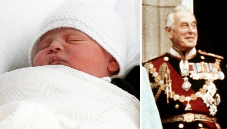 Как произносить имя младшего наследника британской короны