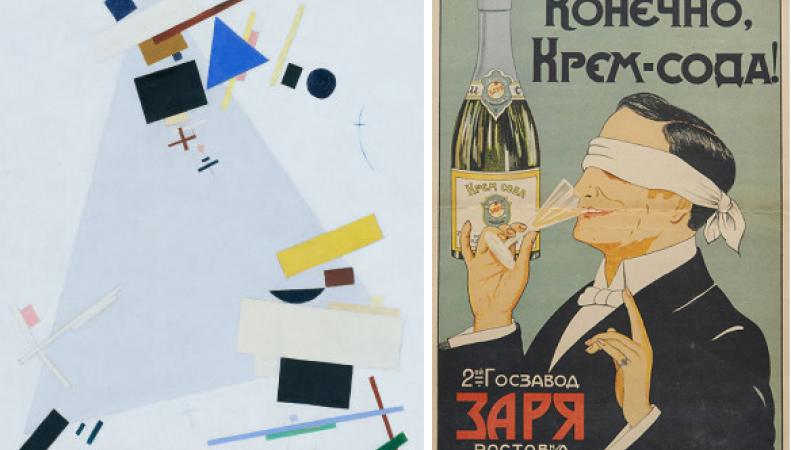 Королевская Академия искусств покажет британцам Русскую Революцию