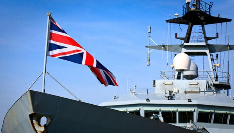 Королевский флот в Бахрейне