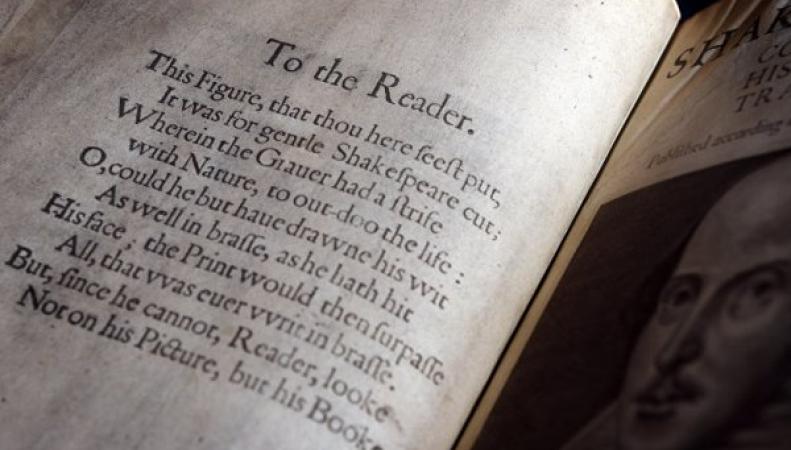 пьесы Шекспира можно увидеть на выставке