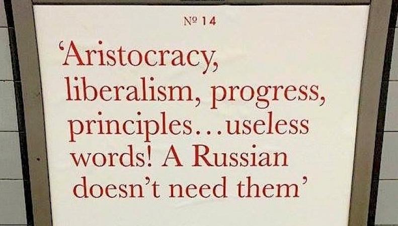 Антироссийская пропаганда в лондонском метро оказалась рекламой книжного издательства фото:change.org